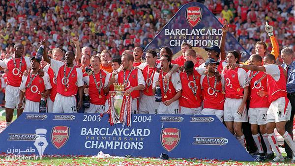 قهرمانی آرسنال در لیگ برتر انگلیس - فصل 2004 - 2003